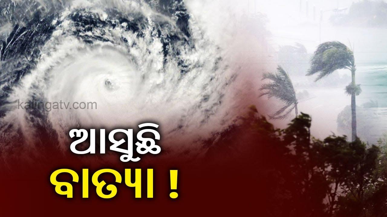 SKYMET Predicts Cyclone 'Tauktae' Formation Over Arabian Sea On May 15    KalingaTV
