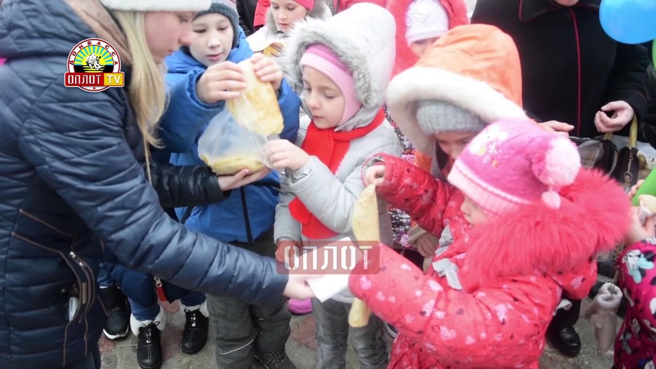 Празднование масленицы в прифронтовом районе Горловки