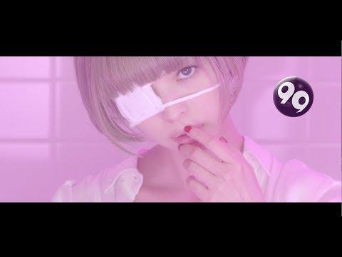 SKY-HI / 何様 feat. ぼくのりりっくのぼうよみ (Prod-HI)