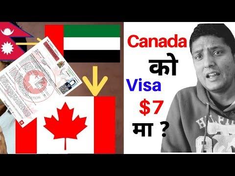 Dubai To Canada । Canada Visa । क्यानडा जान चहानुहुन्छ ? यो हेर्नोस्