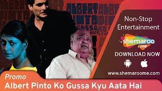Albert Pinto Ko Gussa Kyun Aata Hai? [2019] Promo | Manav Kaul | Nandita Das | Latest Hindi Movie