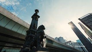 [8K Ultra HDTV] TOKYO in Motion スーパーハイビジョン 東京モーションタイムラプス ハイビジョン 検索動画 26