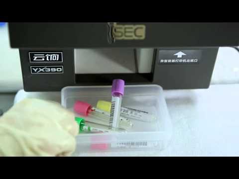 SEC MEDICA YX390W: Sample Tube Labeller
