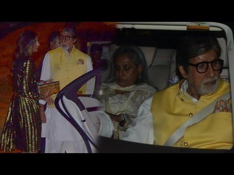 Amitabh Bachchan Spotted With Daughter Shweta Nanda & Jaya Bachchan At Reema Jain's Birthday Party