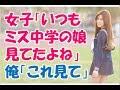 【アレが上手…】男が好きな「年下女子」の特徴4つ - YouTube