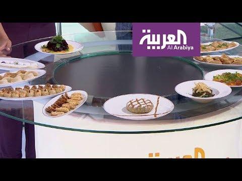 صباح العربية | مغربية فتحت أبواب شهرتها بأطباقها ووصفاتها  - نشر قبل 55 دقيقة