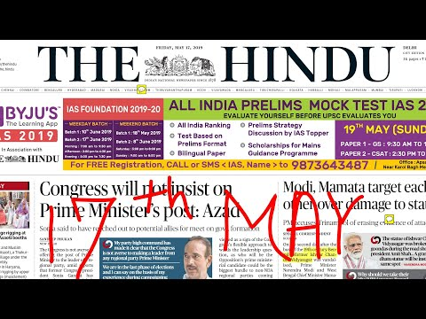 The Hindu Newspaper 17th May 2019 Complete Analysis