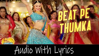Beat Pe Thumka Lyrics – Virgin Bhanupriya, Jyotica Tangri