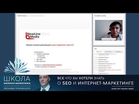 видео: Урок 46 - Как продвигать сайт вечными ссылками