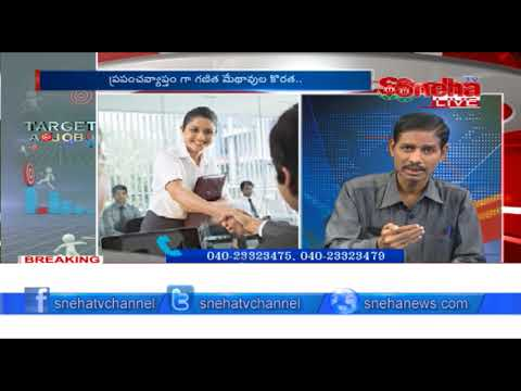 Target a Job - Institute of Practical Accountancy Sharma | Sneha TV Telugu