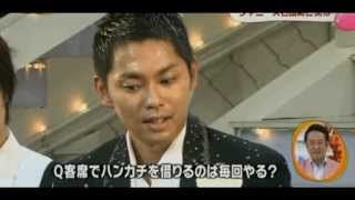 別part http://www.youtube.com/watch?v=jDZFOp6IDrk 動画 今井翼 NYC中...