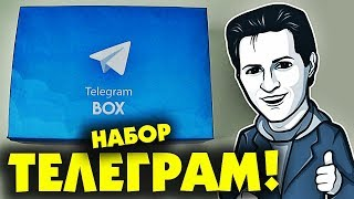 НАБОР ТЕЛЕГРАМ Блокировка VPN TELEGRAM