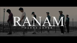 Ranam Title Song I Dance Cover By UDC I Prithviraj Sukumaran I Rahman I Jakes Bejoy