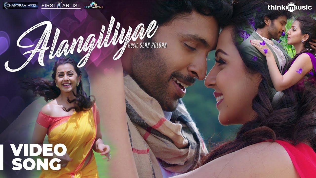 Neruppuda Songs   Alangiliyae Video Song   Vikram Prabhu, Nikki Galrani   Sean Roldan