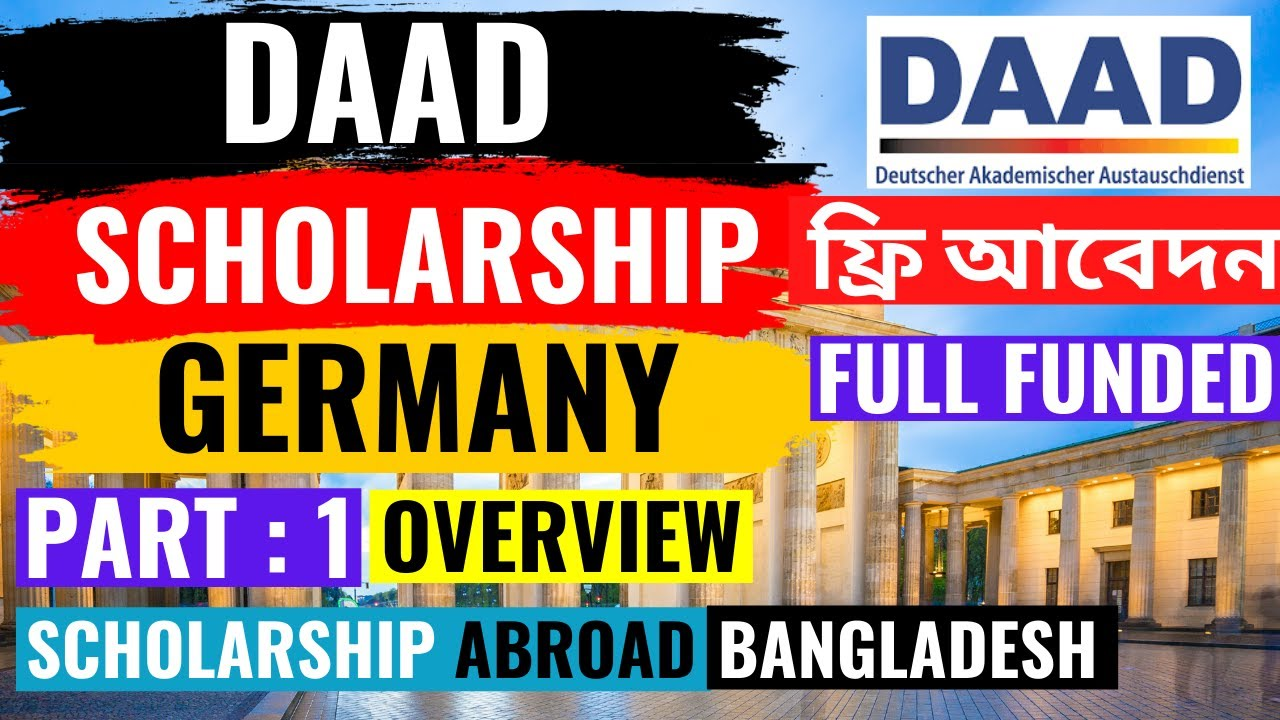 DAAD Scholarship 2021 | Study in Germany 🇩🇪Part-1/3 - YouTube