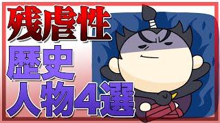 始皇帝烈伝 第22話