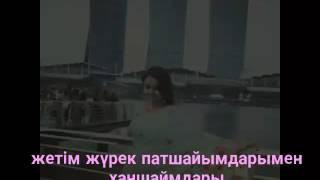 Келіндер/Моника Сонакши Де волина руча проухит Ловей