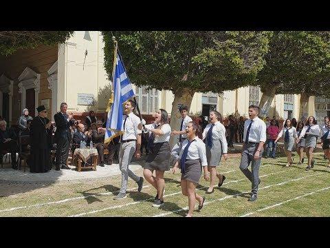 Αίγυπτος: Με το Μαράσλειο της Αθήνας γιόρτασαν φέτος την 25η Μαρτίου