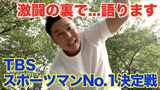 ザ・きんにくTV https://www.youtube.com/channel/UCOUu8YlbaPz0W2TyFTZHvjA?view_as=subscriber ○The Muscle English TV ...