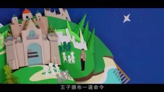 資源回收動畫短片-憂傷美人魚(客)