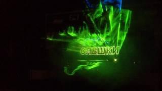Лазерное шоу на 1 этапе Jeep Sprint в Херсонской обл. Олешки 01.04.2017