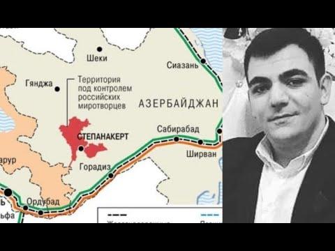 ՀՐԱՏԱՊ․ Ադրբեջանը միջանցքի փոխարեն ճանապարհ կվերցնի ․ Որոշումը կայացված է․ Խուճապի չմատնվել