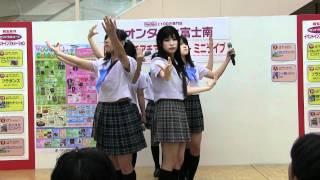 イオンタウン富士南でのライブです!