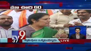 Maa Oori 60 || Top News From Telugu States || 12-11-2018 - TV9