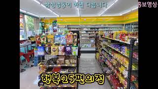 """홍보  :  워크인 쿨러 음료 냉장고 실내  """"…"""