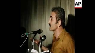 18 5 75  الحكيم جورج حبش - بيروت