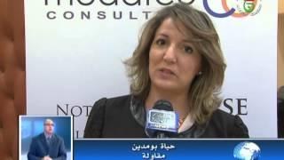Reportage de l'ENTV sur la cérémonie de clôture du Programme Mowgli - MEDAFCO  en Algérie.