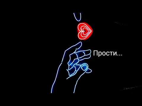 Amurbeatz. X Cvetocek7 - Я берегу (Lyrics)