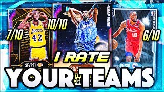 I RATE YOUR TEAMS!! #16 | NBA 2K20 MyTEAM SQUAD BUILDER REVIEWS!!