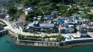 広島県呉市下蒲刈町を撮影してきました。 呉市川尻町から安芸灘大橋で渡...