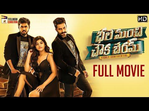 Download Bhale Manchi Chowka Beram 2019 Latest Telugu Full Movie HD   Naveed   Nookaraju   Yamini Bhaskar