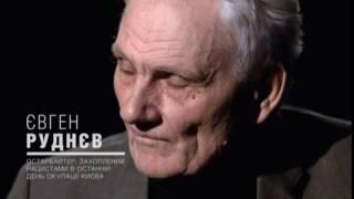 """Военный фильм """"Они закончили войну"""" производства ICTV — 9 мая в 22:40"""