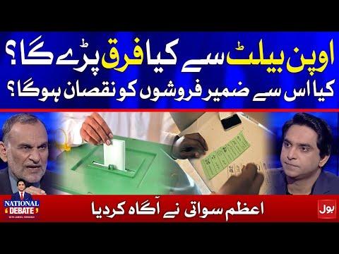 Azam Khan Swati Explained Open Ballot System in Pakistan