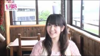 AKB1/48アイドルと恋したら・・・ メイキング映像「佐藤 亜美菜」