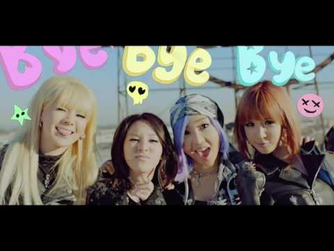 ▶ NEVER SAY GOODBYE 2NE1