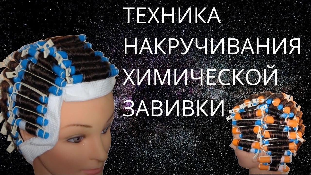 Купить бигуди и коклюшки с доставкой по москве и всей россии в интернет магазине pokupka24. Ru. Большой выбор. Наши цены на бигуди и коклюшки нравятся всем.