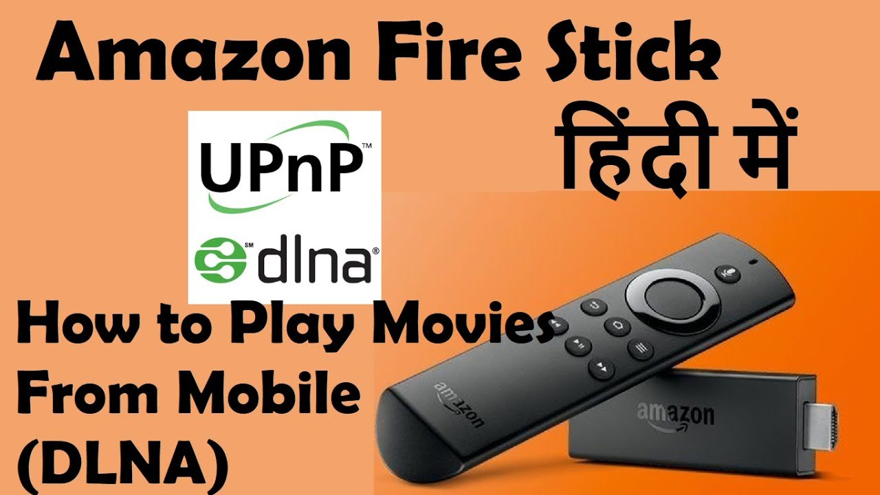dlna amazon fire tv