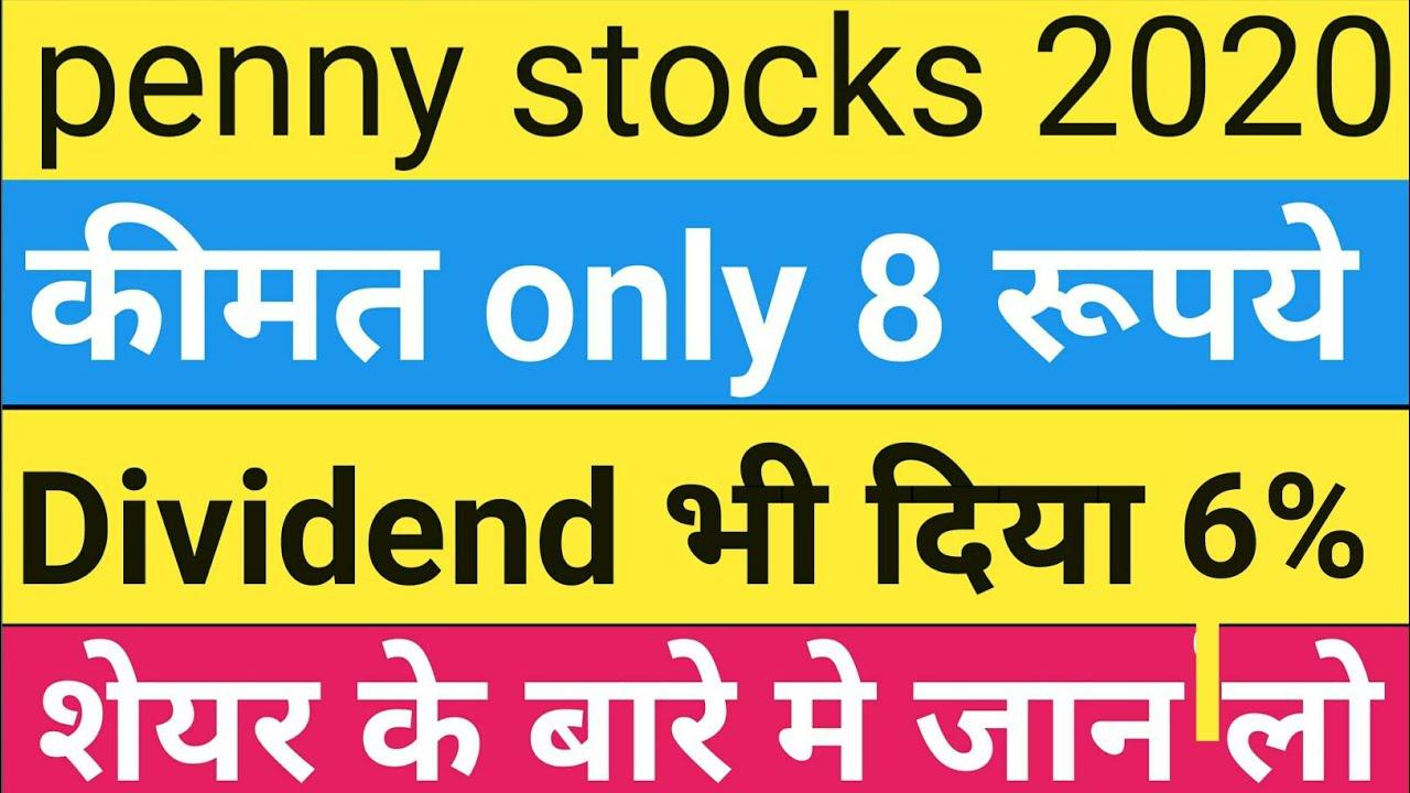 Penny Stocks Free