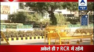 ABP News special: How is PM residence 7 RCR?