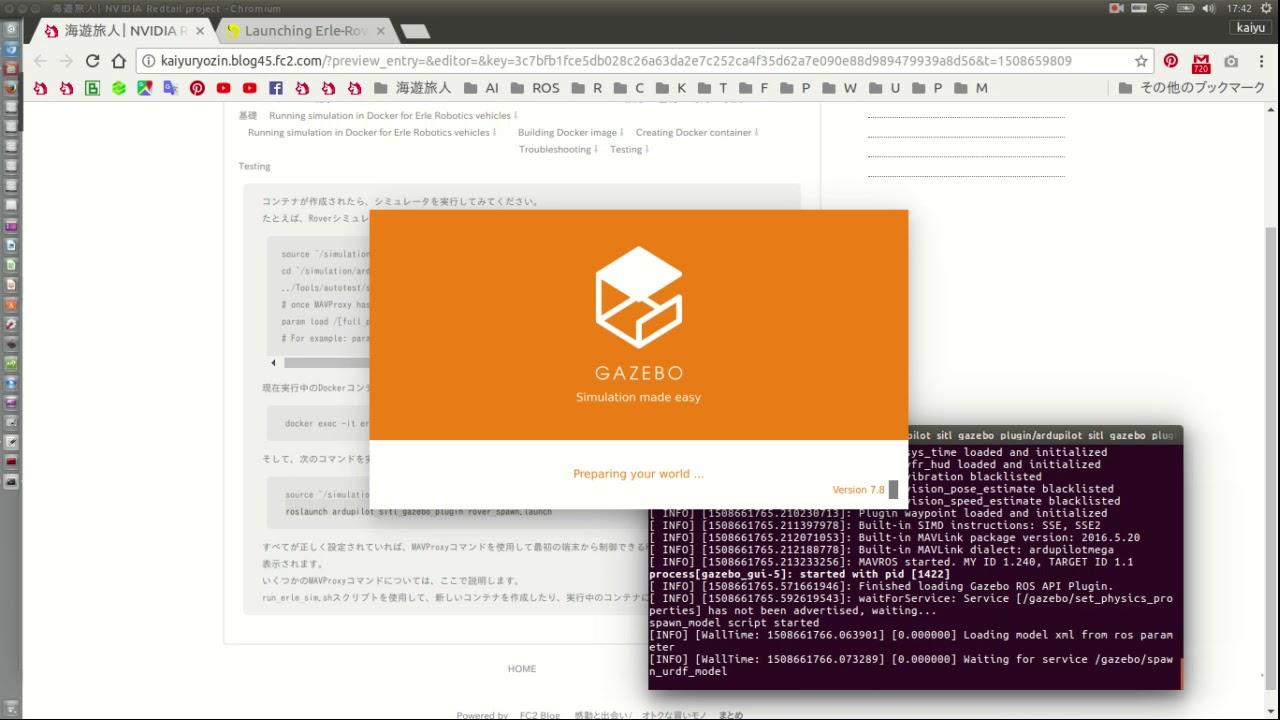 海遊旅人 遊行編|NVIDIA Redtail project