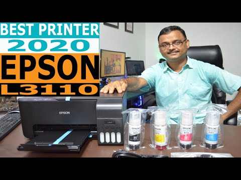 epson-l3110-latest-coloured-printer-unboxing-in-hindi