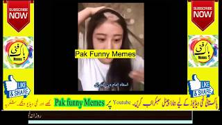 Very Funiest Pakistani funny  Musically Girls Clips Video In Youtube 2018 Hum TV