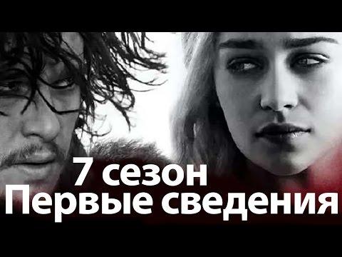 Викинги сезон 1,2,3,4,5 (2013) смотреть онлайн или скачать