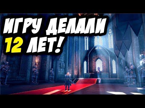Кровь и Бекон! Игра за 29 рублей!