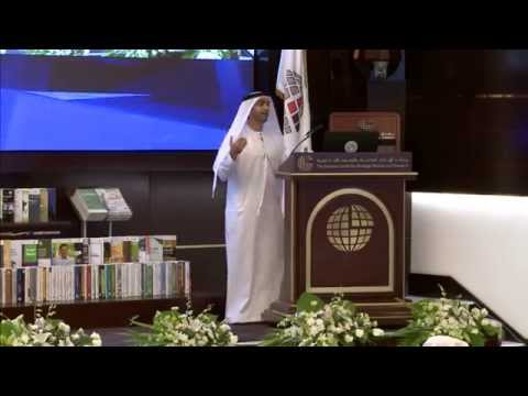 Lecture: Iranian Interference in the Region.. Fact or Fiction