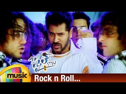 Style Movie Songs | Rock n Roll Telugu Video Song | Lawrence | Charmi | Prabhu Deva | Mango Music